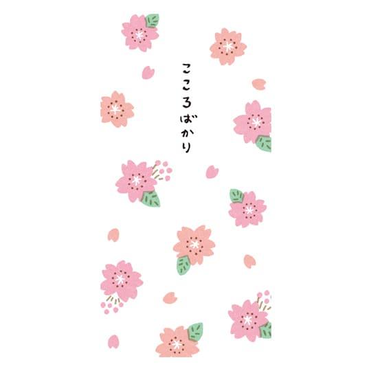 【ポチ袋】<br /> ポチ袋L 桜芭(さくらは)