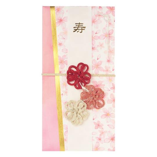 【祝儀袋】<br /> 花さくら
