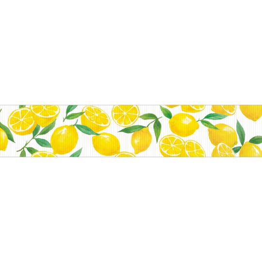 【養生テープ】<br /> グリタリングレモン 25㎜