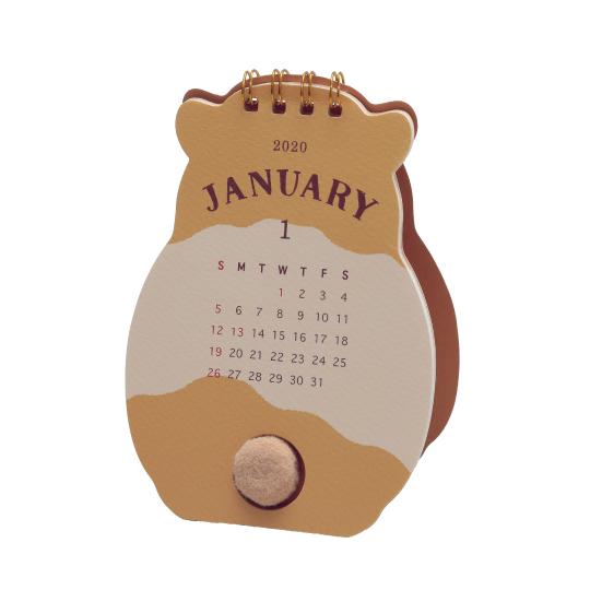 【カレンダー】<br /> ふわふわしっぽ ハムスター