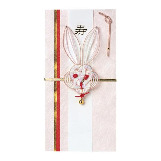 【祝儀袋】<br /> 福兎
