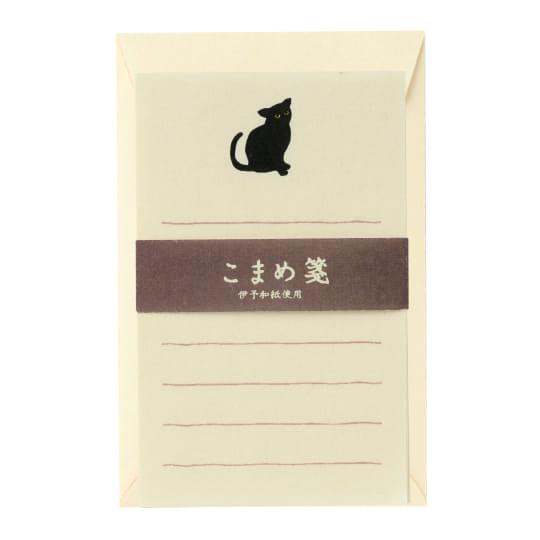 【ミニレターセット】<br /> こまめ箋 黒猫