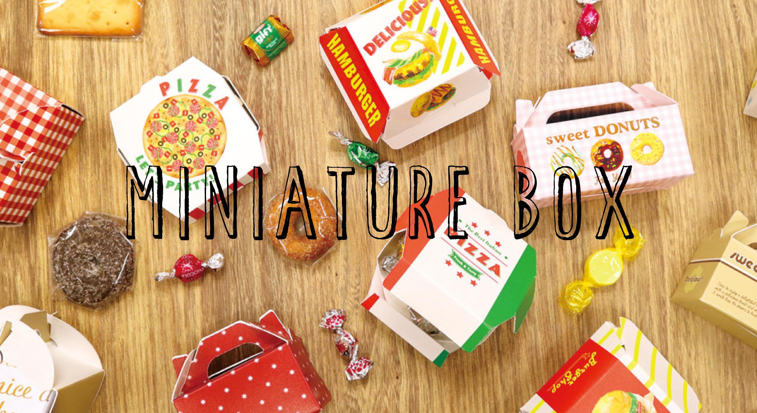 ミニチュア BOX & ポケットティッシュ BOX