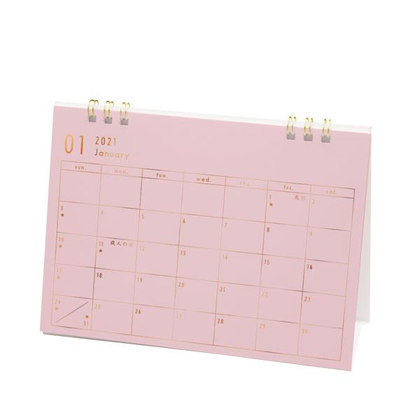 【2021カレンダー】卓上ホイル P