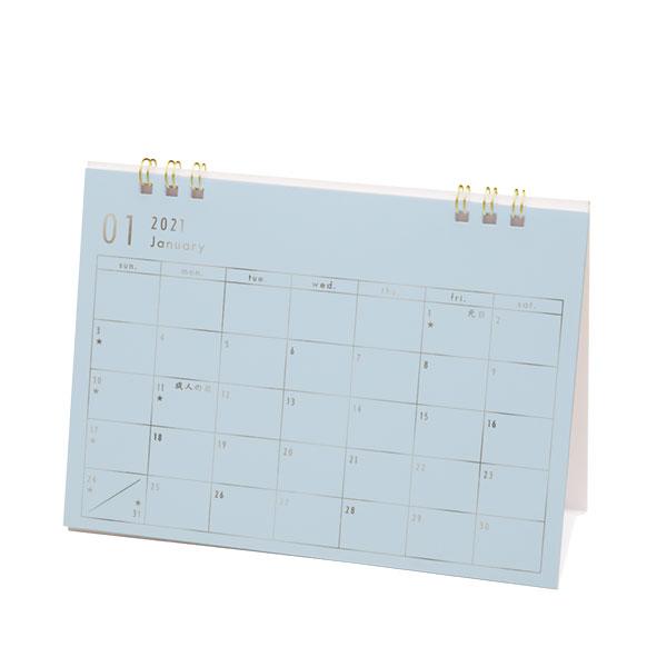 【2021カレンダー】卓上ホイル B