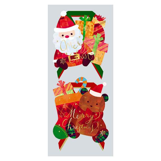 【ラッピングシール】クリスマストイズシール