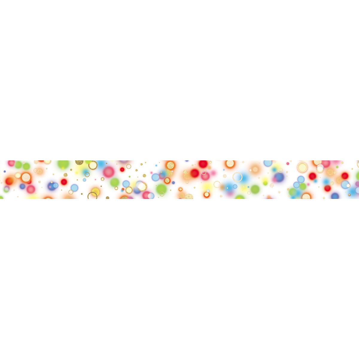 【マスキングテープ】ネオンドット ホワイト 15mm