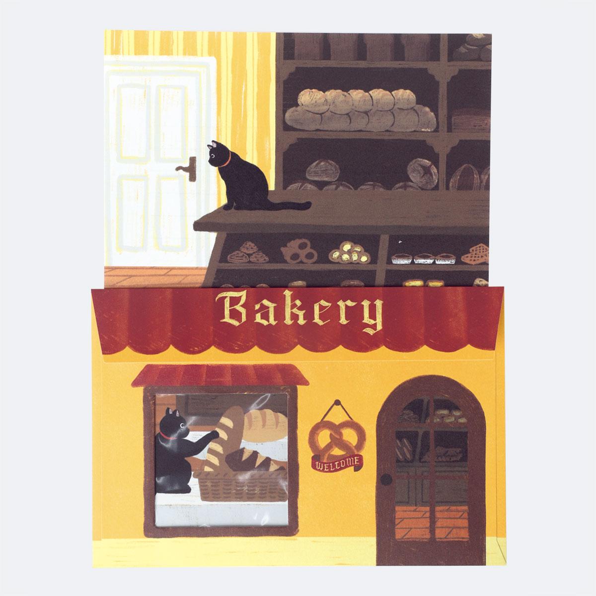【レターセット】レター パン屋さん