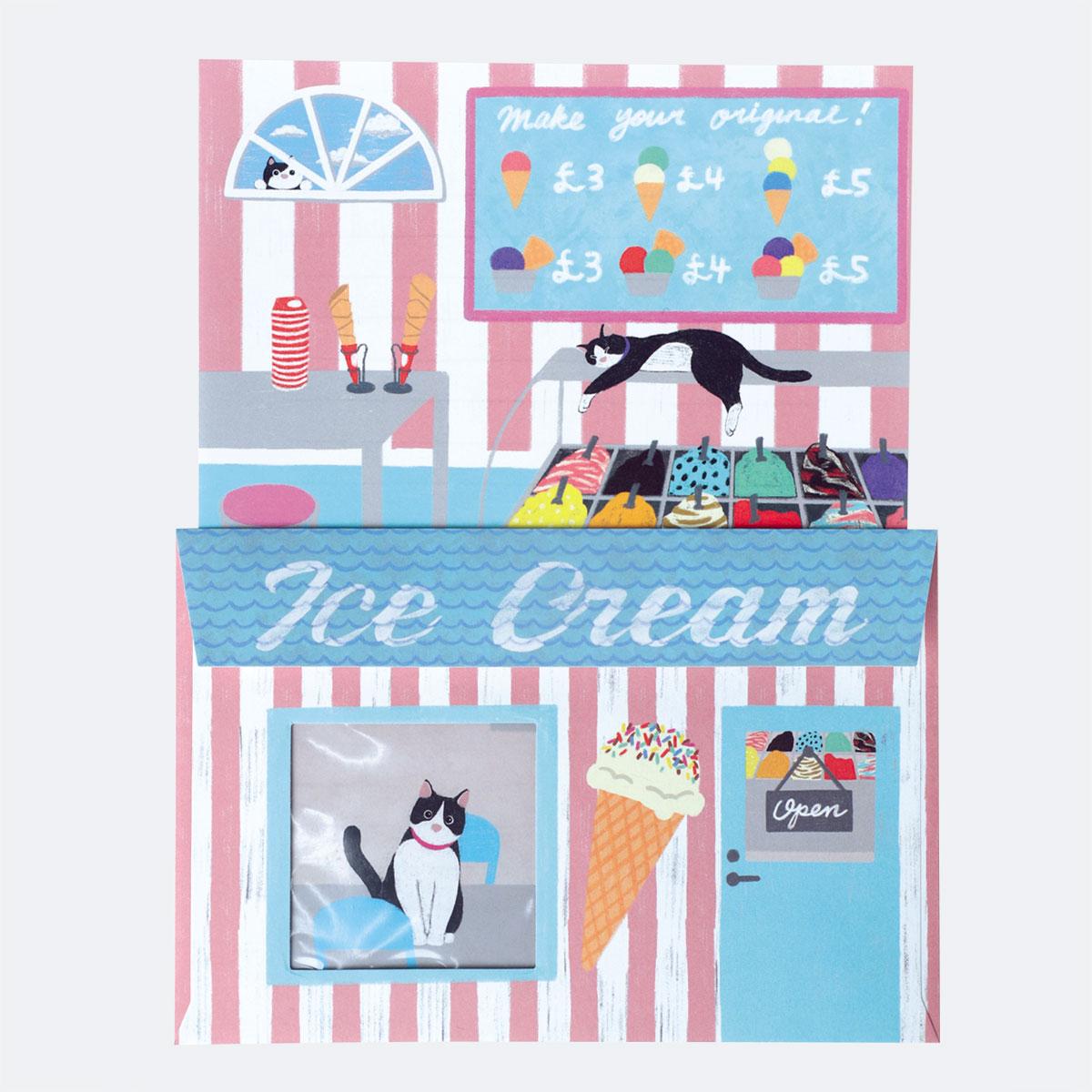 【レターセット】レター アイスクリーム屋さん