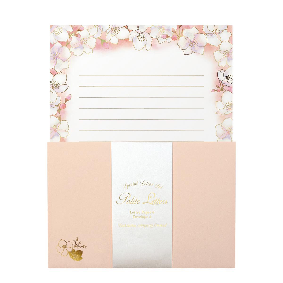 レターセット 桜