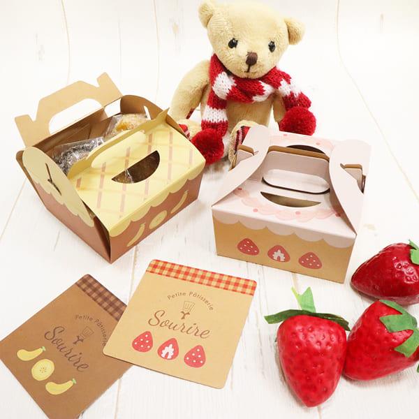 【バレンタイン】ミニホールケーキBOX フルーツ