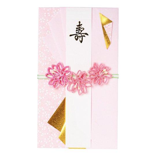 祝儀袋 祝桜 (いわいさくら)