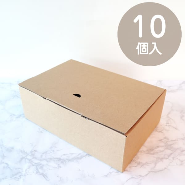 通販箱 10個入 宅急便 60サイズ